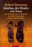 Jakobus, der Bruder von Jesus