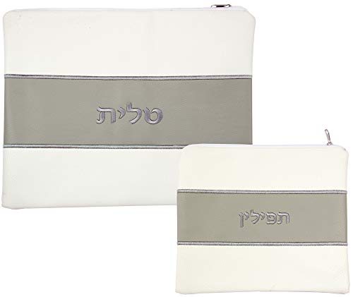 WHITE & GRAY LEATHER & FAUX SUEDE - TALLIT & TEFILLIN BAG SET, 2 COLOR 3 STRIPES DECORAION - Quality FABRIC & Zipper, PERSONALIZED