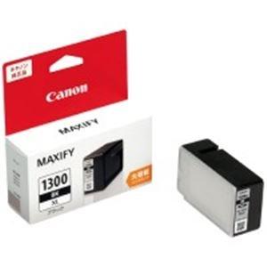 (業務用5セット) Canon キヤノン インクカートリッジ 純正 【PGI-1300XLBK】 ブラック(黒) AV デジモノ パソコン 周辺機器 インク インクカートリッジ トナー インク カートリッジ キャノン(CANON)用 top1-ds-1746864-ah [簡素パッケージ品] B06XQGV4SR