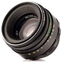 Helios 44-2 M42 Russian Lens for Canon EOS Cameras Not USED Like New
