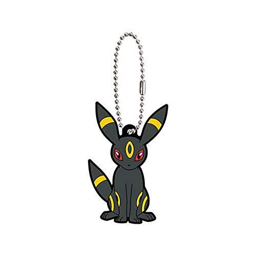 Bandai Pokemon Eevee Special Umbreon Character Gacha Capsule Rubber Key Chain Mascot Collection Anime Art Ver.2 (Pokemon Mystery Dungeon Explorers Of Sky Lucario)
