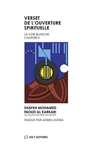 Verset De L Ouverture Spirituelle French Edition Kindle