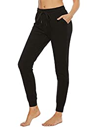 Women's Sweatpants Yoga Joggers Athletic Workout Track Pants with Pockets