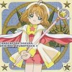 Cardcaptor Sakura Volume 4 Soundtrack