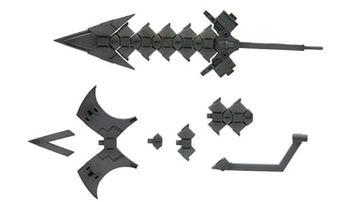 Japan Kotobukiya - M.S.G Modeling Support Goods Weapon Unit MW15 Beast Sword (NON scale Plastic model) *AF27* -
