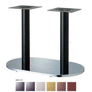 e-kanamono テーブル脚 ロマンSM7750 ベース750x450 パイプ76.3φx2 受座240x240 クローム/塗装パイプ AJ付 高さ700mmまで 黒メラ焼塗装 B012CF1D4C 黒メラ焼塗装 黒メラ焼塗装
