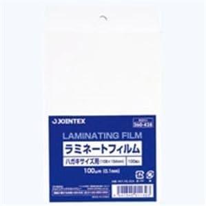 ( お徳用 40セット ) ジョインテックス ラミネートフィルム ハガキ100枚 K031J