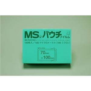 (業務用セット) 明光商会 MSパウチフィルム MP10-70100 100枚入 【×5セット】   B073C9QY56