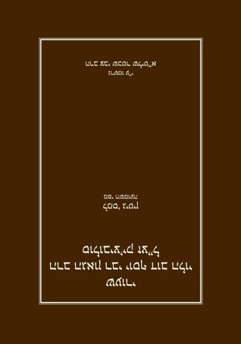 Rabbi Joseph B. Soloveitchik: Maseches Gittin (Talmudic Lectures of Rabbi Joseph B. Soloveitchik) (Volume 1) (Hebrew Edition)