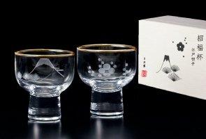 (Collectible Japanese Sake Glass,