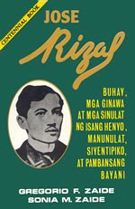 Life And Works Of Rizal Book By Zaide