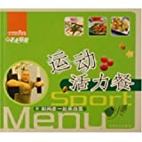 img - for motility meal / new kitchen every day [Paperback ] book / textbook / text book