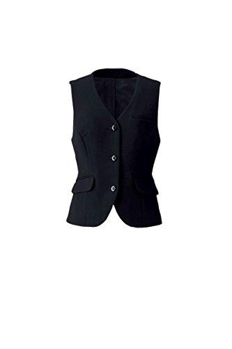 まっすぐ孤児アスペクトベスト (ハネクトーン) WP556 制服