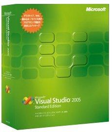 Visual Studio 2005 Standard
