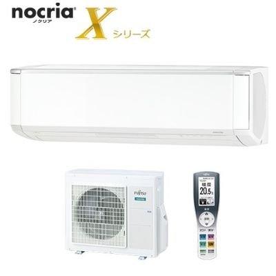 部屋の温度を適温に保つだけでなく、エアコンで加湿もしたいという人はダイキン一択。屋外の空気中の水分を取り込んで加湿するため、加湿器と違って水の補給はいらない。乾燥が大きな悩みとなる冬にはうれしい機能だ。