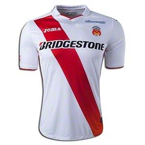 Joma 2014 - 2015 Morelia Away Camiseta de fútbol: Amazon.es: Deportes y aire libre