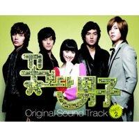 Boys Over Flowers (F4) Vol.2  Original Soundtrack (OST) [Digipack] [KTF  MUSIC KOREA 2009] (2009,08,03)