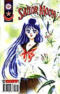 Sailor Moon Comic #18 (18)