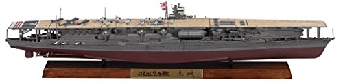 (Hasegawa 1:700 Scale IJN Aircraft Carrier Akagi Full Hull Version Model Kit)