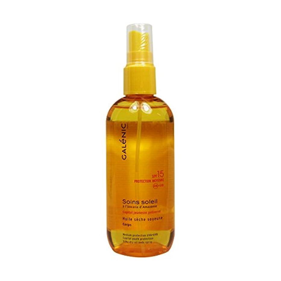 しなやかな戦い腹痛Galenic Solaire Spray Dry Oil Spf15 125ml [並行輸入品]