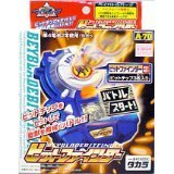 Beyblade bit finder A-70