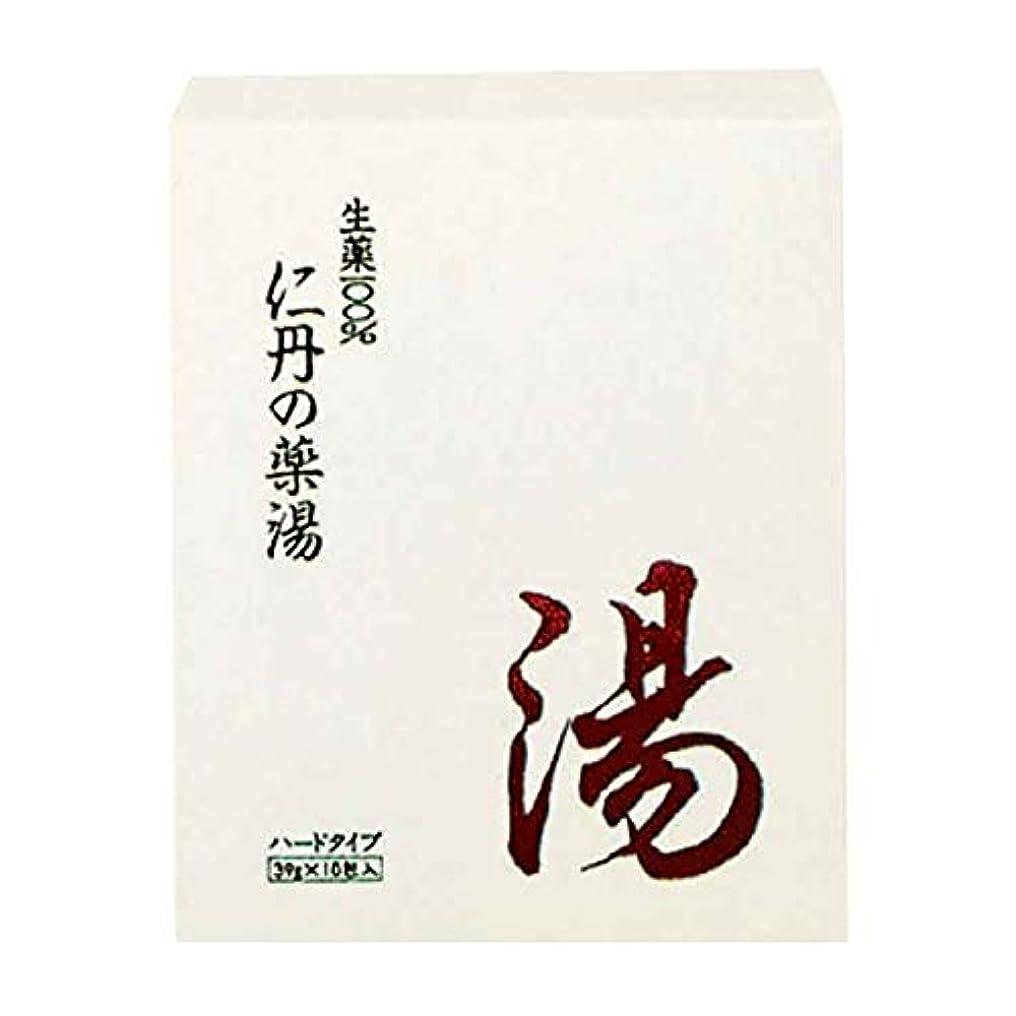 驚きリダクターオール森下仁丹 仁丹の薬湯(ハード) 10包 [医薬部外品]