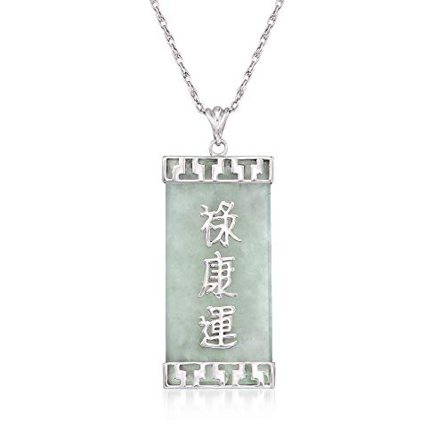 (Ross-Simons Green Jade Chinese Character Pendant Necklace in Sterling Silver)