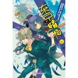 Tokyo Ravens 6(Chinese Edition)