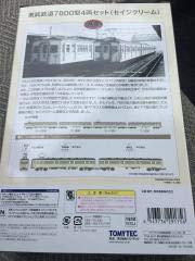 Limited Nice price Railway Collection 鉄道コレクション 東武鉄道 7800型 4両セット1箱 E 鉄コレ東武7800系 B07SVTQV81