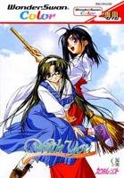 With You Mitsumete Itai [Wonderswan Color cartridge Japanese Import] (japan import)