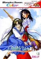 With You Mitsumete Itai [Wonderswan Color cartridge Japanese Import]