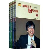 Read Online Jiatengzhengfu Name Bureau fine solution - (all four)(Chinese Edition) pdf