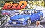 1/24 Initial D GTR