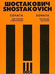 Shostakovich: Violin Sonata, Op. 134