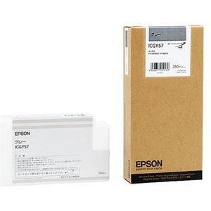 (まとめ) エプソン EPSON PX-P/K3インクカートリッジ グレー 350ml ICGY57 1個 【×3セット】 B07GMW6KHT