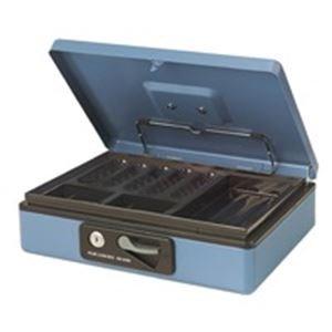 便利 日用品 小型手提げ金庫 シリンダー錠付 CB-040G ブルー B01M36B6P9