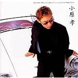 TRY TRY TRY「ピアノよ歌え」スペシャル J-POP特集2001