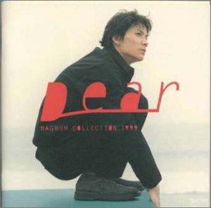 Dear: Magnum Collection 1999