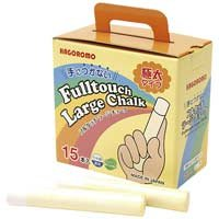 Hagoromo Fulltouch Large Chalk. White Chalk 15pcs