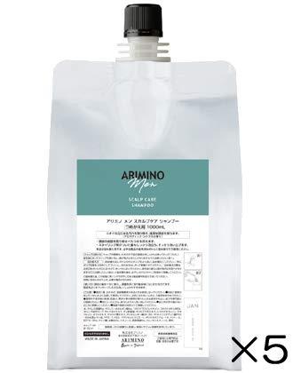 アリミノ メン スカルプケア シャンプー 1000ml 詰替え用 5個セット B07N2NNNR9