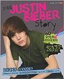 The Justin Bieber Story: Bieber Fever!