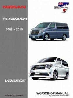 nissan elgrand e51 vq35de 2002 2010 workshop manual amazon co uk rh amazon co uk nissan elgrand service manual nissan elgrand owners manual