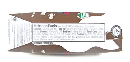 Kirkland Organic Chocolate Reduced Fat Milk with Vitamins A & D - 6 (8.25 oz.) Cartons - Small Storage Space Friendly!