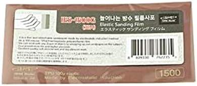 インフィニモデル IESシリーズ エラスティックサンディングフィルムやすり 1500番 (3枚入り) ホビー用工具 IES150