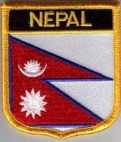 Parche Bordado Bandera Nepal - 7 x 6 cm