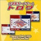 Happy Net 1000 大逆転ボードゲーム トロワ
