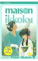 Maison Ikkoku, Vol. 6
