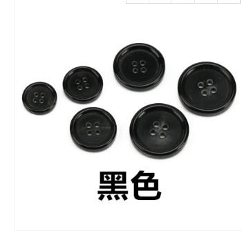 - Maslin 24pcs 15mm+12pcs 20mm+10pcs 25mm Men and Women Windbreaker Coat Clothes Button High-end Real Horn Suits Buttons - (Color: Black)