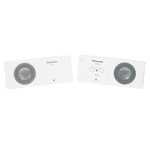 Panasonic RP-SP48-W Portable Speakers with 2W +2W (White) (Discontinued by Manufacturer)