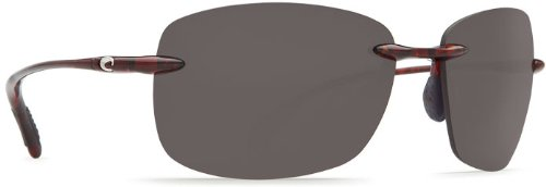 Costa Del Mar Destin Men's Polarized Sunglasses, Tortoise/Gray 580P, Large by Costa Del Mar